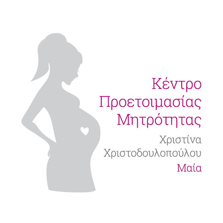ΚΙΝΗΤΟ ΥΠΕΥΘΥΝΗΣ ΜΑΙΑΣ: +306972911064 E-MAIL: christina.chris@live.com ΣΕΛΙΔΑ FB: Your Midwife ΣΕΛΙΔΑ INSTAGRAM: cchristodoulopoulou
